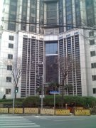公司办公楼外景_申银万国发展大厦